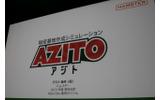 『アジト』『雷電』の最新作、キュート『ナツキクロニクル』、『シューティングトリロジー』、『TESO』がXbox Oneでの画像