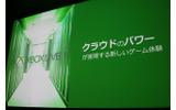 【Xbox One 記者説明会】日本独自の戦略で ― その説明会から読み解けることの画像