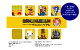 「ハウステンボス ゲームミュージアム」ロゴの画像