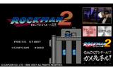 あのGACKTが『ロックマン2』をゲーム実況プレイ!ネスレが「GACKTなゲーム!?ガメ先手ル!」を配信開始の画像