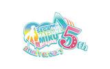 「SEGA feat. HATSUNE MIKU Project」の家庭用タイトル国内累計出荷本数が250万本を突破!の画像