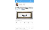 文字構成によって攻撃力が変化する、しりとりパズル『口先番長』Android版が配信の画像