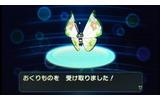 『ポケモンX・Y』全世界で交換されたポケモンの数が1億を突破したことを記念し、「ファンシーなもようのビビヨン」が配信開始の画像