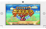 『カービィファイターズZ』と『デデデ大王のデデデでデンZ』が3DS向けに発表の画像