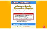 明日発売される『妖怪ウォッチ2 元祖/本家』、同日に不具合を修正する更新データVer.1.1を配信の画像