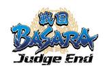 TVアニメ「戦国BASARA Judge End」タイトルロゴの画像
