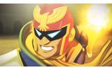 『スマブラ for 3DS / Wii U』に「キャプテン・ファルコン」が参戦の画像