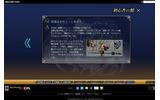 『FF エクスプローラーズ』新たなQ&Aを公開、現在判明している武器種は剣・格闘・杖・ロッドなどの画像