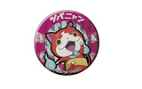 E賞 妖怪缶バッジの画像