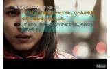 『428~封鎖された渋谷で~』の画像