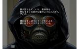 『9時間9人9の扉 Smart Sound Novel』の画像