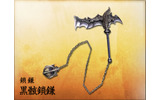 鎖鎌 黒骸鎖鎌の画像