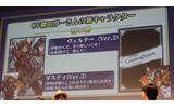 柳田さんもお馴染みのキャラをの画像