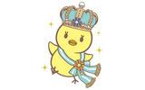 ロイヤルピヨちゃんの画像