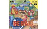 BE BALLの画像
