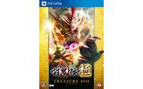 PSV版『討鬼伝 極』 TREASURE BOX パッケージの画像