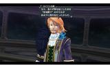 『英雄伝説 閃の軌跡II』カイエン公爵の情報が公開、前作クリアデータ共有によるボーナスコンテンツもの画像
