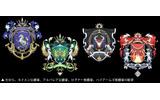 四大名門紋章の画像