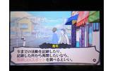 セーブは街中のいたるところで可能の画像