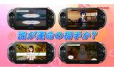 『ニセコイ ヨメイリ!?』PVスクリーンショットの画像