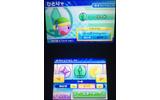 カービィには「ソード」や「カッター」など10種類のコピー能力があり、プレイヤーが選択できるの画像