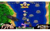 『Fate/hollow ataraxia』往年のバラエティ感満載のEXゲーム「風雲イリア城」、まさかのプレイ動画公開の画像