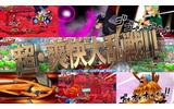 シリーズ最高傑作と謳われる『ワンピース 超グランドバトル!X』、その完成度をPVで!85名を超える海賊が参戦の画像
