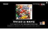 いよいよ大乱闘がはじまる……!『スマブラ for 3DS』TVCMが公開の画像