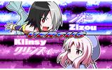 魔神少女-chronicle 2D ACT-の画像