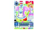 ハッピーセット「妖怪ウォッチ/アイカツ!」が9月5日から期間限定で販売!そのカードを読者にプレゼントの画像