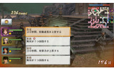 各武将は固有の「戦技」を持っているの画像