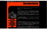 井内ひろし氏のウェブサイトの画像