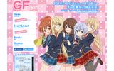 「ガールフレンド(仮)」アニメ公式サイトの画像