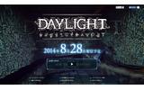 PS4版の配信近づくホラーゲーム『Daylight』、配信に先駆けゲームシーンを含めた最新映像を公開の画像