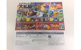 ダウンロードカードの簡易パッケージ内側の画像