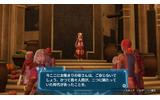 『アルノサージュ PLUS』の初回特典は「ロボットガールズZ」とのコラボ、新規コスチュームも明らかにの画像