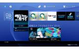 初音ミク「マジカルミライ 2014」PlayStation Plus リミテッドシアターの配信が決定の画像