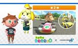 『マリオカート8』日本でも追加キャラ&コースDLCの詳細が発表、第一弾は11月末の画像