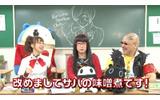 「ペルソナストーカー倶楽部」と「ぶるらじ」のコラボが実現!スペシャルゲストは声優・杉田智和さんの画像