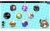 【SCEJA PC14】PS Vita新色「ライトピンク/ホワイト」11月発売決定 ― 10月の本体アップデートでテーマ機能も実装の画像