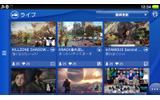 Live from PlayStationでPS4ゲームを視聴の画像