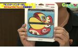 【TGS2014】カプコンブースに「New 3DS」が導入決定!現時点で最も早く触れられる機会にの画像
