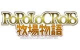 3DS『ポポロクロイス牧場物語』発売決定!田森庸介氏がメインスタッフとして参加し、おなじみの仲間たちが登場の画像