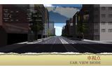 【CEDEC 2014】秋葉原の3Dモデルを無償配布、地図の用途を広げるゼンリンの画像