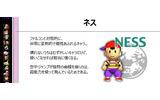 N64「スマブラ拳!!」公式サイトよりの画像