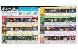 『スマブラ for 3DS』ワザ表がWebでも公開、体験版とあわせて操作を確認しようの画像