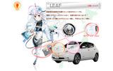 業界初!ホンダやトヨタの車が擬人化した育成レースゲーム『車なごコレクション』発表の画像