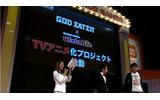 【TGS 2014】『ゴッドイーター』TVアニメ化決定の画像