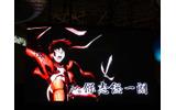 【TGS2008】『戦国BASARA』ついにアニメ化『BATTLE HEROES』も熱い仕上がりの画像