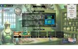 システムやキャラクターなど、新たな情報も満載の画像